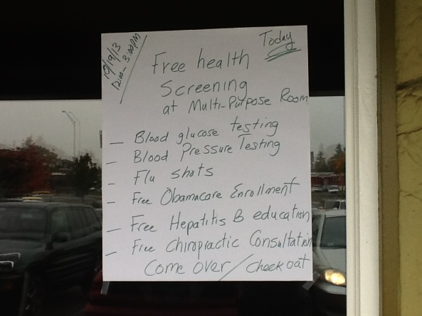 Sign-Free screening and obamacare