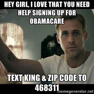 Ryan Gosling Text